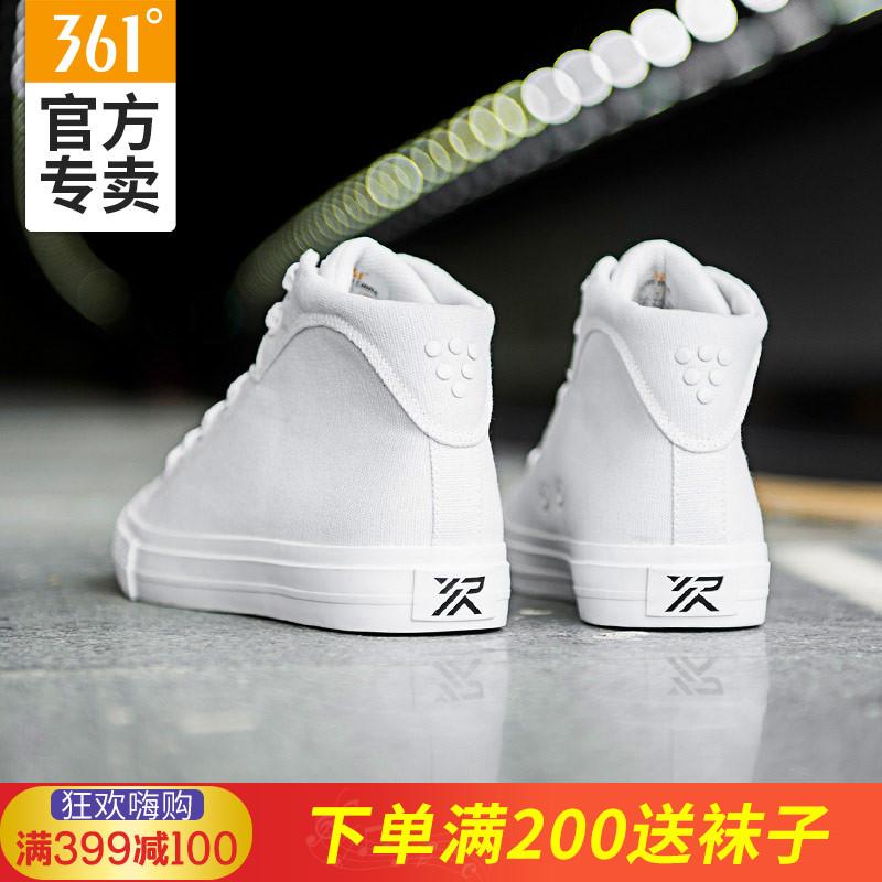 361男鞋运动鞋秋冬季经典帆布鞋aj361度高帮板鞋小白鞋透气板鞋子