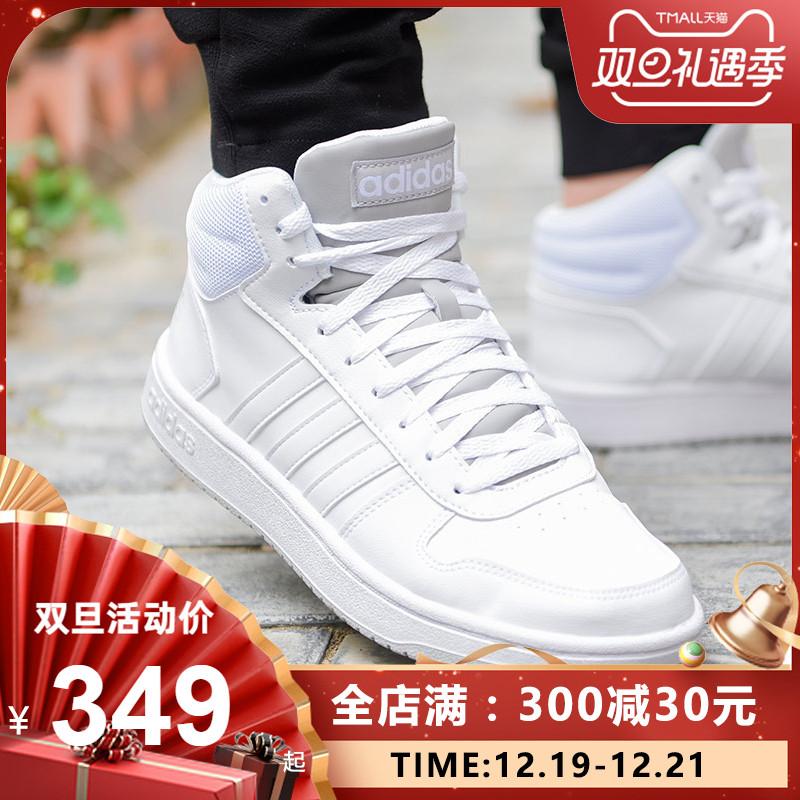 阿迪达斯男鞋2019秋季新款NEO运动休闲高帮板鞋经典小白鞋F34813