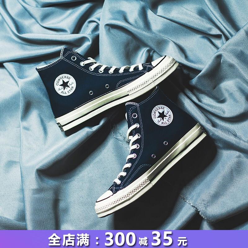 匡威男鞋女鞋2019休闲鞋正品三星标1970S情侣鞋高帮帆布鞋164945