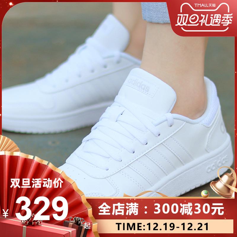 阿迪达斯板鞋女鞋2019冬季新款小白鞋低帮运动耐磨休闲鞋B42096