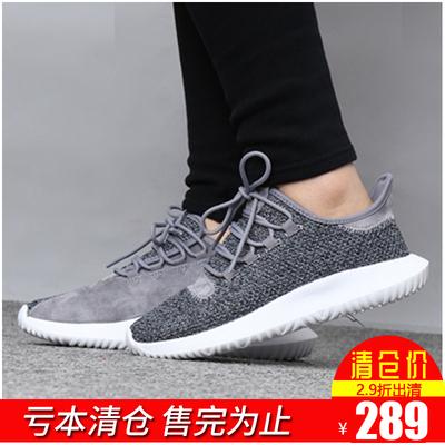阿迪达斯时尚女鞋