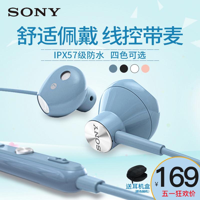 索尼运动耳机