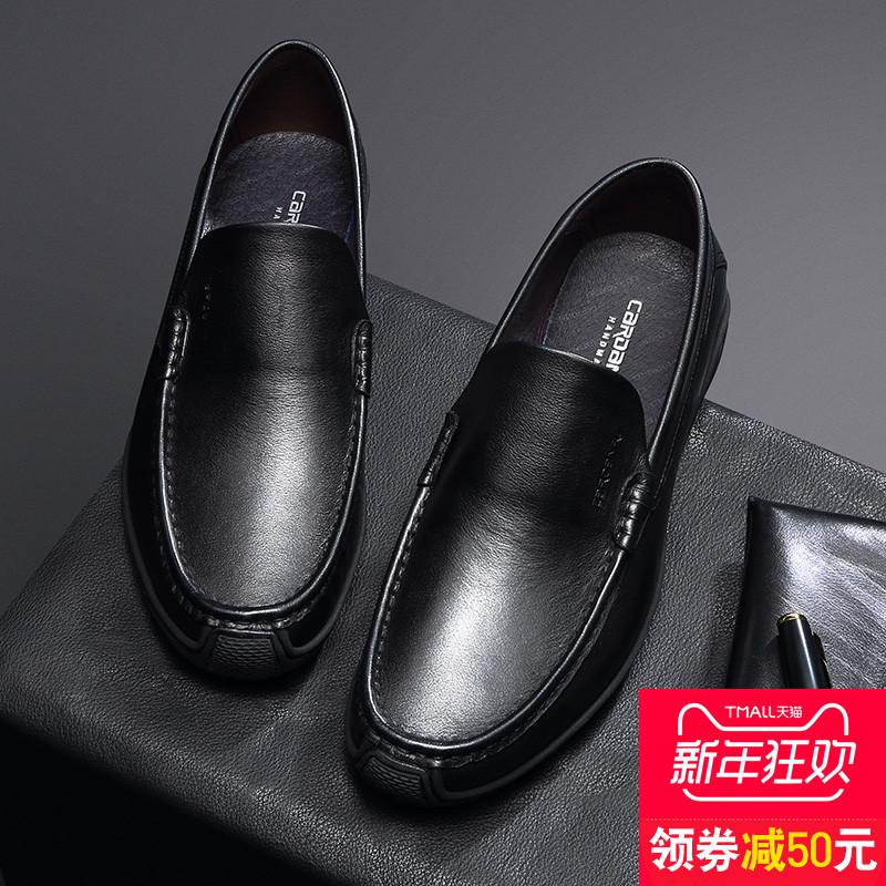 卡丹路男鞋2018秋新款真皮驾车鞋舒软商务休闲皮鞋男士英伦豆豆鞋