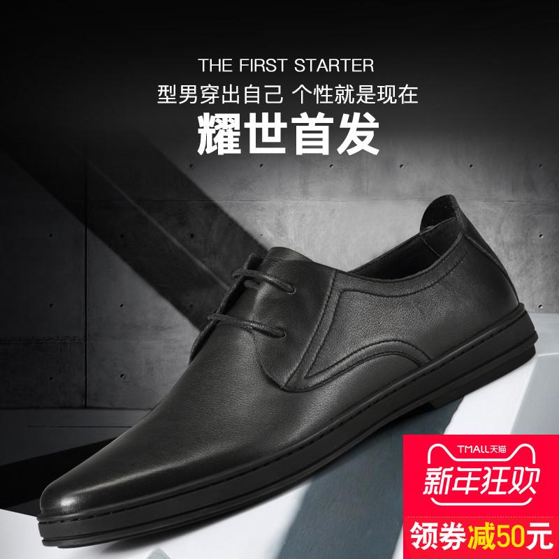 卡丹路真皮男鞋秋季新款休闲皮鞋商务休闲鞋软底软面透气单鞋板鞋