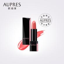 AUPRES/欧珀莱盈彩润泽唇膏滋润自然立体盈润温和唇部唇膏
