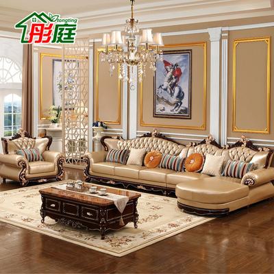 彤庭欧式头层真皮沙发组合 新古典高档客厅大户型奢华金色沙发