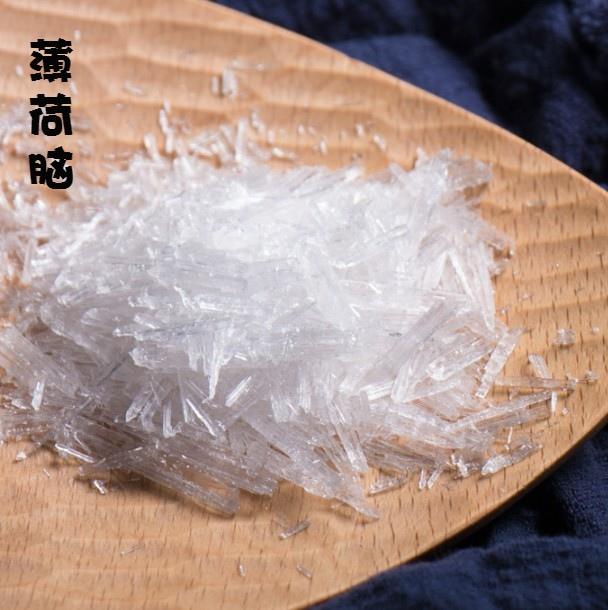 薄荷冰 薄荷脑 薄荷 食用级薄荷冰片50克