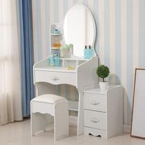 卧室梳妆台多功能经济型简约收纳盒小户型省空间迷你柜组装化妆桌