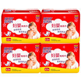 Adeli Maternal and Infant Towel Maternal Sanitary Towel Pregnant Women Increase Postpartum Summer Longer Moon Goods Special Autumn