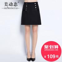美动态加大码半身裙女胖mm春装2018新款微胖妹妹显瘦A字短裙200斤