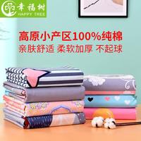 Thick sheets one piece cotton 100% cotton quilt men and women double 1.5m1.8 m bed three-piece winter