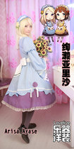Arctic cosplay clothing rental ll Lolita fellow musical instrument dress Ariza photos cos suit Lolita