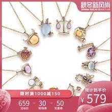 吊坠 彩色宝石百搭时尚 12星座项链坠9K金镶彩色水晶时尚 enzo珠宝