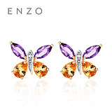 Enzo Jewelry Rainbow 18K Gold Natural Gemstone Stud Earrings Amethyst Yellow Crystal Topaz Peridot Butterfly Earrings
