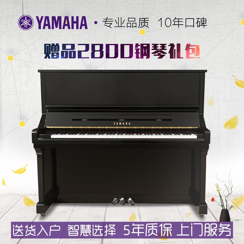 日本全新鋼琴