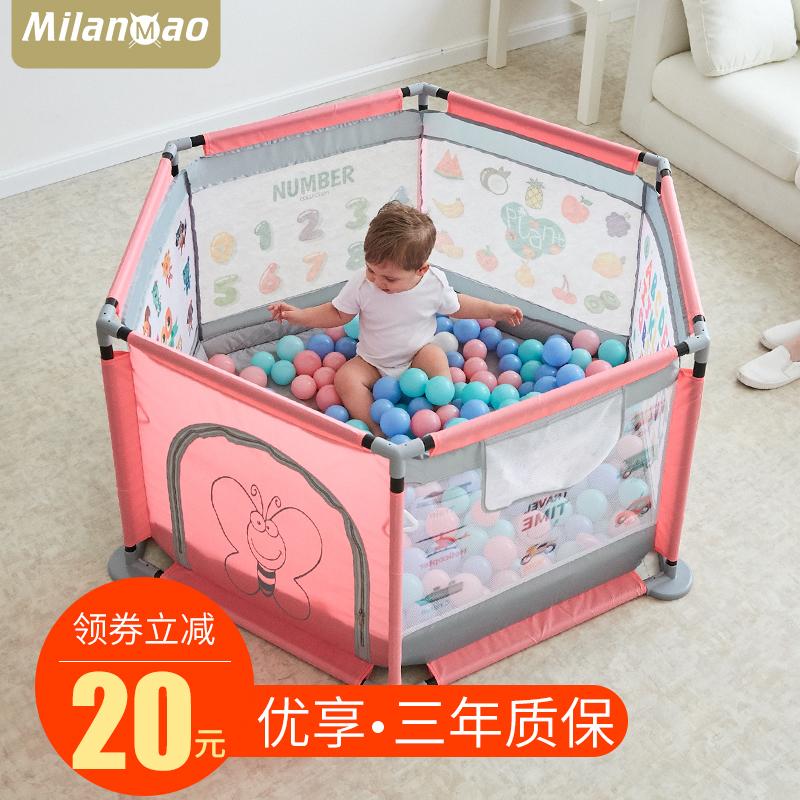 儿童游戏围栏宝宝防摔栅栏防护围栏婴幼儿室内学步安全爬行垫家用