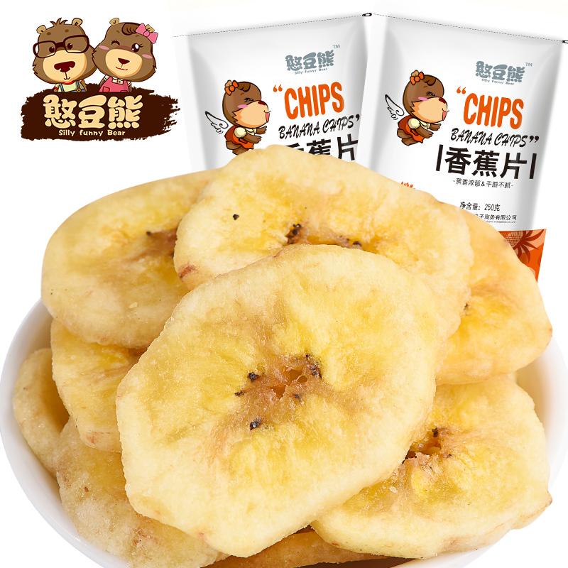 【憨豆熊 香蕉片120g】香蕉干水果干片香蕉脆果脯蜜饯零食小吃