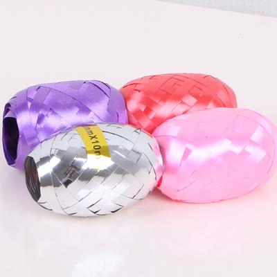 10米金色银色气球彩带丝带鸡蛋橄榄球丝带气球线蛋派对配件吊坠