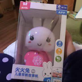 阿里罗火火兔G6D儿童故事机MP3播放器婴儿益智早教USB充电下载4G