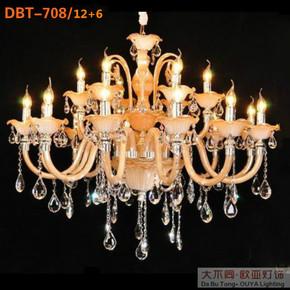 欧式水晶蜡烛玻璃弯管吊灯书房卧室客厅餐厅经典时尚大气灯具包邮
