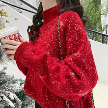 Big Red Sweater Female 2018 New Very Immortal Net Red Knitted Top with Loose and Lazy Head