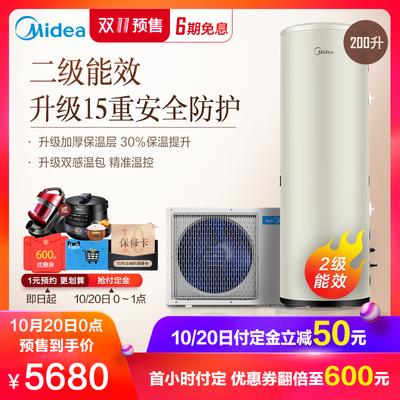 Midea/美的 KF66/200L-TM(E2)家用空气能热水器200升空气源热泵