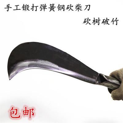 农用镰刀柴刀手工锻打弹簧钢砍树砍竹刀 阳江户外劈柴刀勾镰刀