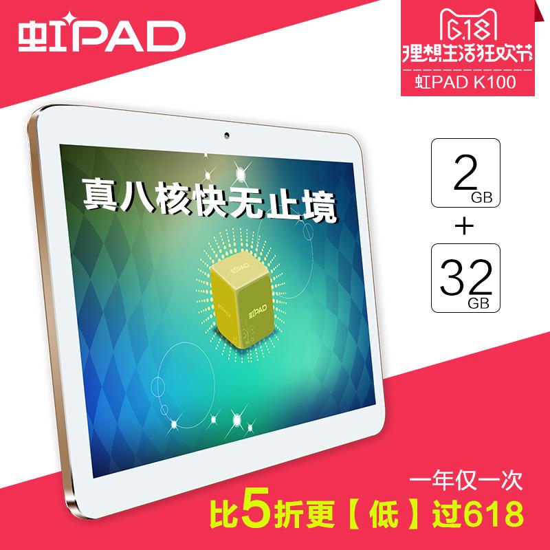 上网可通话平板电脑 4G 3G 英寸安卓八核超薄双卡 10.1 K100 PAD 虹