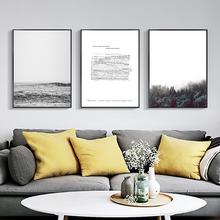 现代北欧简约肖邦手稿装饰画小清晰客厅卧室挂画三联组合壁画