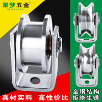 Stainless steel pulley ring bearing small track wheel lifting u-shaped fixed pulley wire rope guide wheel v-slot door wheel