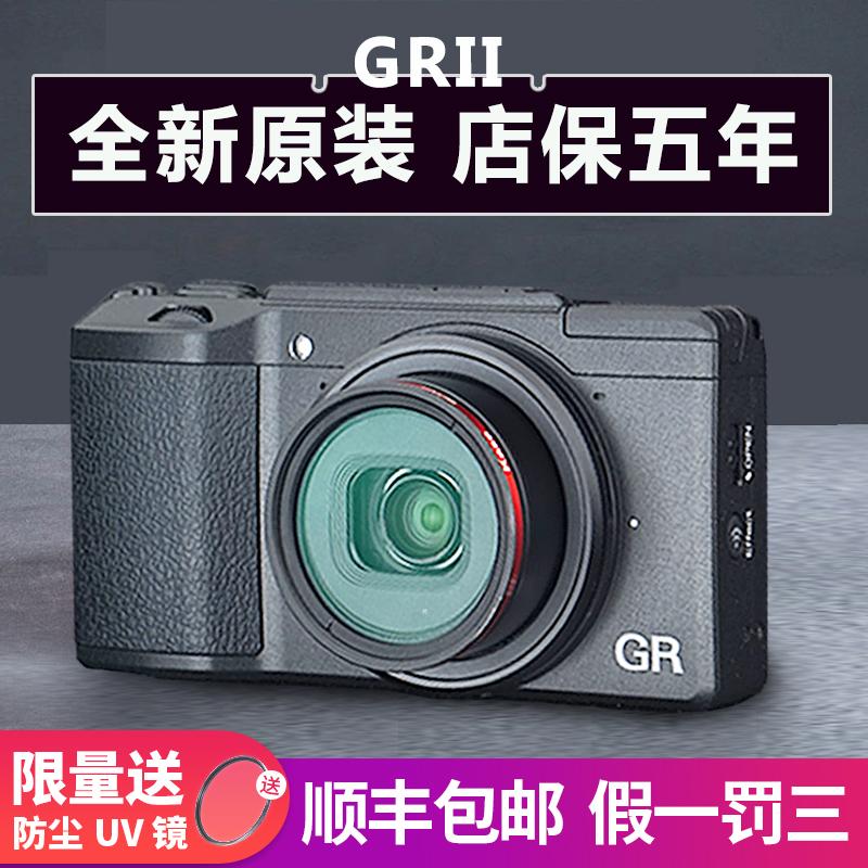 现货Ricoh/理光 GR II 数码相机 GR2代卡片机grii理光gr2定焦胶片