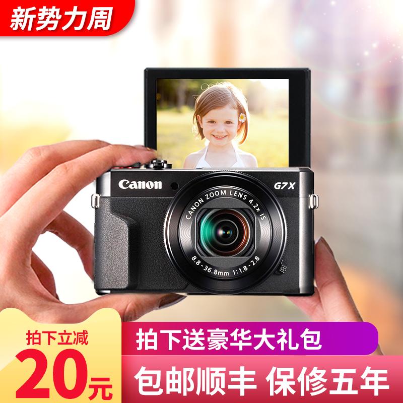 Canon/佳能PowerShot G7 X Mark II数码相机G7X2卡片机g7x mark2