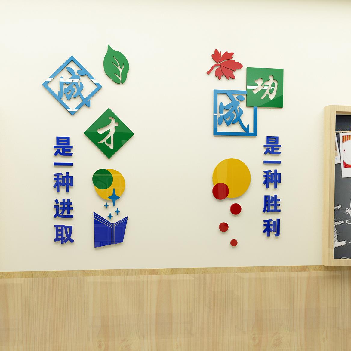教室走廊文化墙