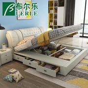 布尔乐家具软体床欧式 皮艺床1.8米单双人床真皮床婚床送货安装