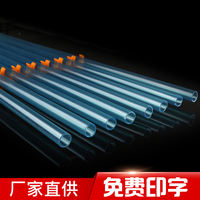 Home improvement red and blue bendable decoration PVC electrical casing transparent insulation cold bending tube flame retardant 3 points 16 concealed threading tube