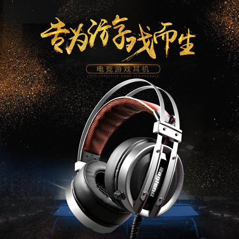 飞鹰传奇F2U电脑耳机头戴式台式游戏重低音电竞网吧带麦克风话筒
