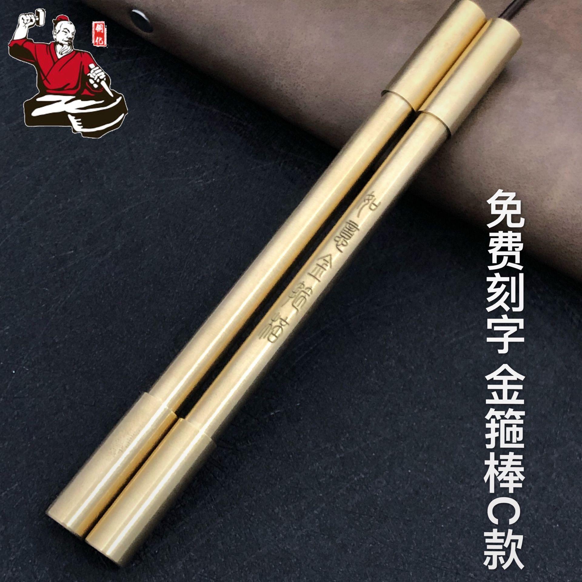 Ручки на заказ Артикул 595668637019