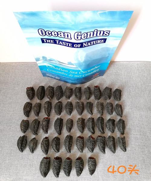 加拿大北极ocean geniusA级40头海参上品带筋纯淡干野参龄6年现货