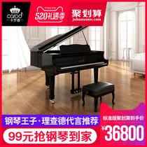 W136HD键重锤黑白红色88三角钢琴全新电钢琴英国世爵SPYKER