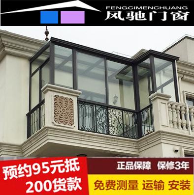 阳台玻璃封窗双层