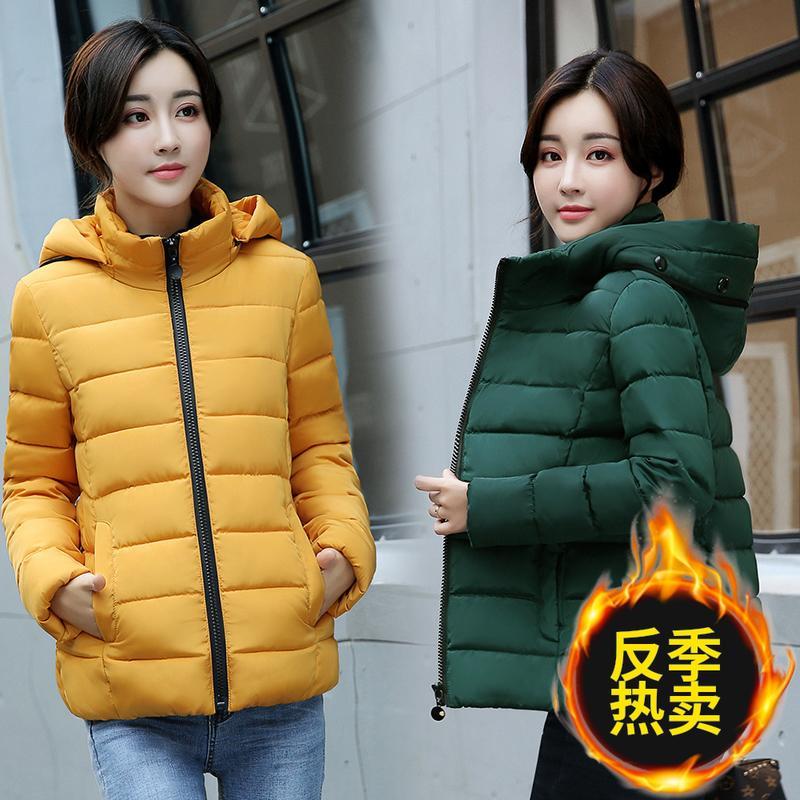 黄色冬装短款棉服