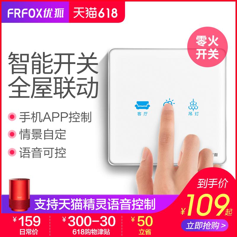 优狐86型无线智能家居开关手机wifi远程语音控制触摸遥控面板家用