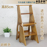 Chair seconds change ladder solid wood four-tier ladder bench ladder chair stair chair ladder home folding wooden ladder ladder ladder small ladder