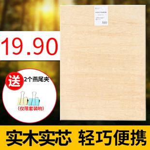 包邮!实木素描画板4k实木制画架板4开写生绘图板A2木质美术画板