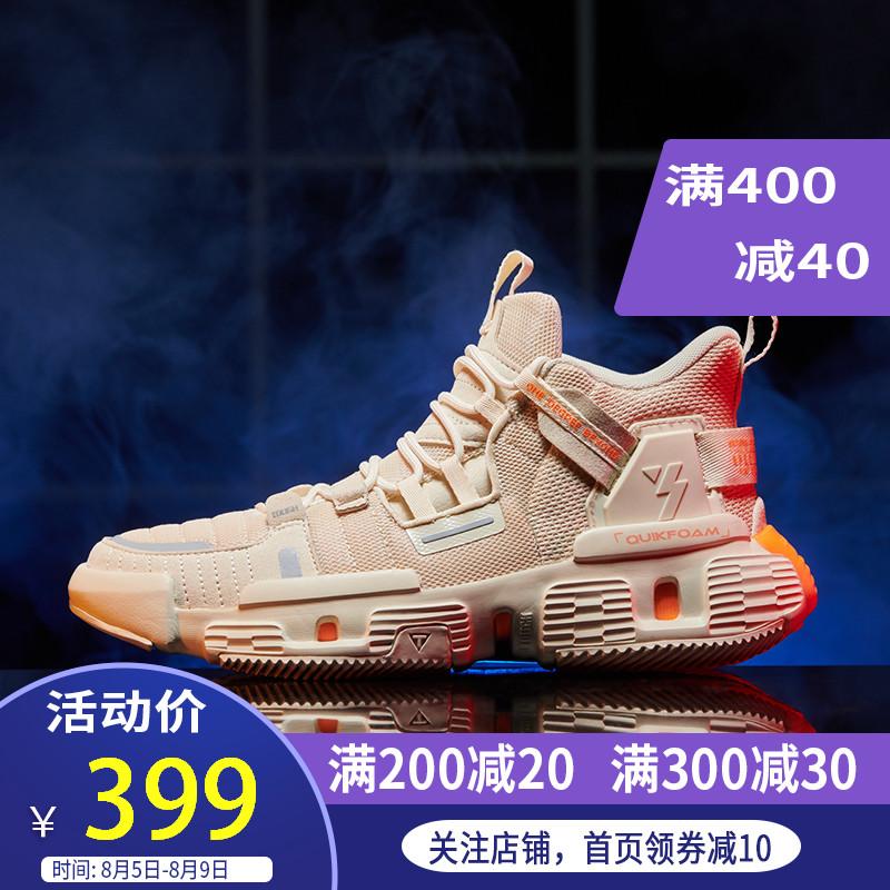【CF联名-潜伏】361男鞋运动鞋2019秋季新款耐磨Q弹篮球鞋男枪鞋
