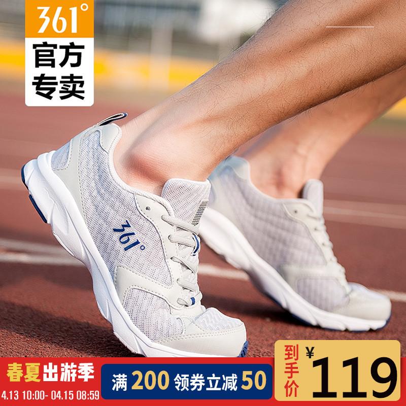 361男鞋跑步鞋2019新款鞋子361度男鞋春季透气鞋网鞋休闲鞋运动鞋