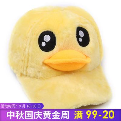 秋冬季男童女童宝宝帽子儿童帽子韩国卡通小黄鸭帽亲子毛绒棒球帽