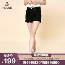 ELAND autumn dress pure Korean version leisure black skinny jeans women EETJ83601B