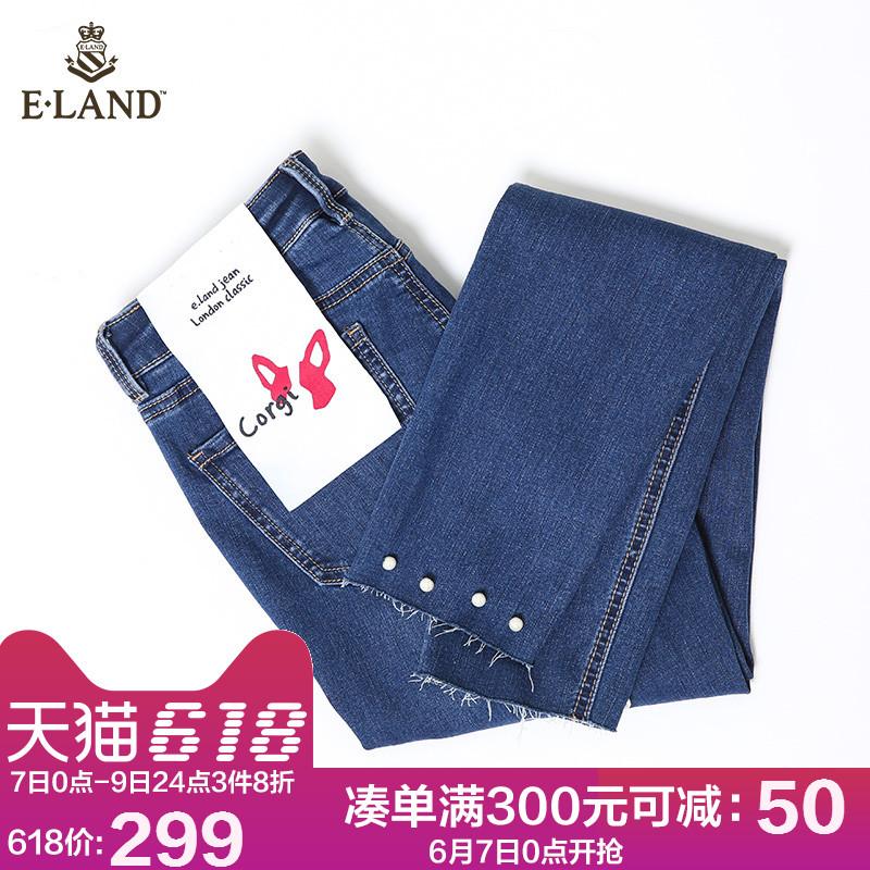 3件8折|ELAND衣恋18年夏季新款珍珠装饰磨边牛仔裤EETJ8215
