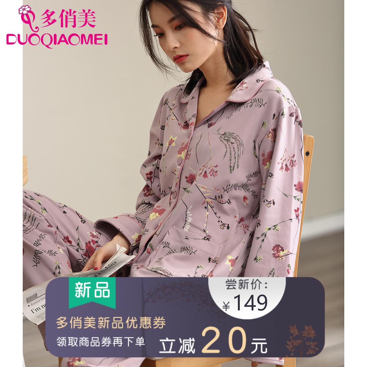 Пижамы Артикул 599890605941
